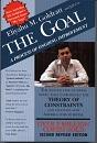 The Goal by Eli Goldratt